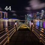 éléments photo-acoustiques de la ville (2)