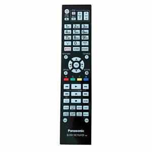 Télécommande dp-ub9000